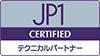 JP1テクニカルパートナー