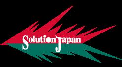 株式会社ソリューションジャパン