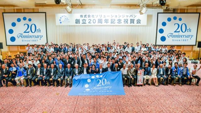 創立20周年記念祝賀会⑤