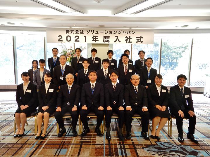2021記念撮影HP